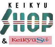 KEIKYU SHOP & KEIKYU st2