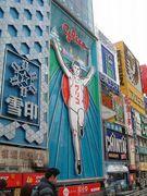 大阪に引っ越ししたい!!!!