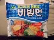 ビビン麺 Bibim Myun