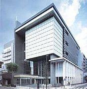 放送大学京都学習センター