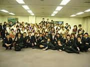 八潮市立八幡中学校2004卒業