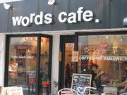 WORDS CAFE