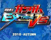 ガンダム EXTREME VS in千葉