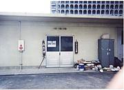 香川大学ワンダーフォーゲル部
