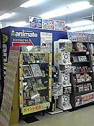 アニメイト山形店