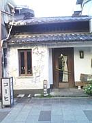 Cafe九里九馬