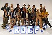 ◆BOEF◆