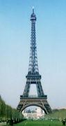 フランス語サークル〜Eiffel〜