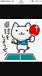 滋賀で卓球しよう!