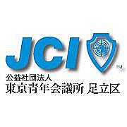 JC足立区委員会