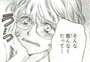 童顔×眼鏡×涙