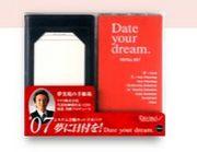 「Date your dream」手帳