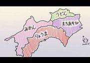 平日アニカラオフ会部in愛媛