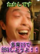 2006.4.1花見@井の頭公園