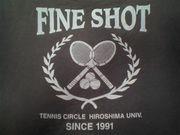 FINE SHOT