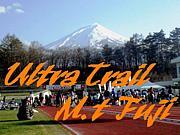Ultra-Trail Mt.Fuji