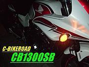 C-BikeRoad