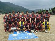 FC RASTA