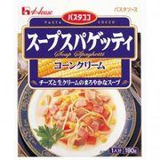 ハウスのスープスパゲッティ