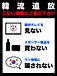 フジテレビ・花王抗議デモ