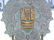 滝野川第3小学校