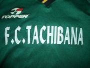 F.C.TACHIBANA
