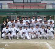 日本福祉大 男子ソフトボール