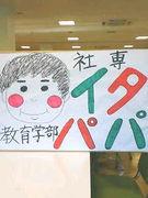 07年入学 信州大学教育学部社専
