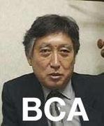 ビジネスキャリア協会