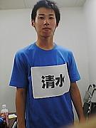 公認☆清水啓史(けっし〜)