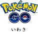 Pokemon GO いわき