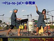 →Pia-no-jaC←@関東