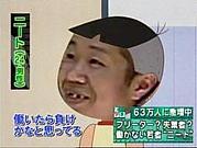 JJ 廿日市店 with タラちゃん