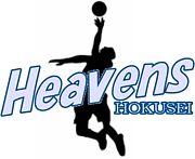 バスケットボール 北勢Heavens
