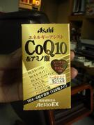 CoQ10★アルファリポ酸