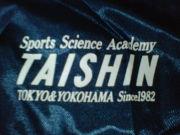 タイシン横浜校あつまれぇ^^