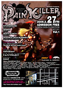 HM/HR DJevent��PAINKILLER��