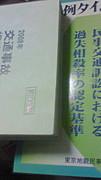mixi交通事故悩み相談会