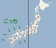 日本列島真ん中より左在住ビアン