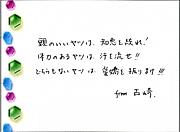 〜苫高専物質10期〜
