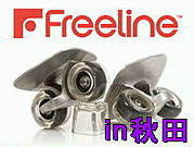 Freeline Skates in 秋田