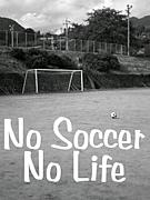 ただ純粋にサッカーが好き!!