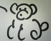 4−2熊田級