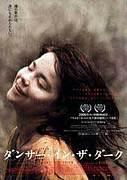 鬱映画がたまらなく好き。