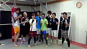 Kickboxing Gym PORRADA