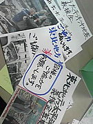 東日本大震災ー岐大生有志会