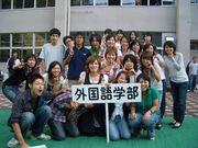 京都産業大学ドイツ語学科
