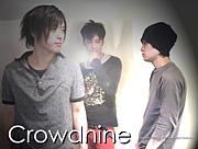 Crowdnine(旧:雲九)