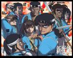 ◆神泉組◆