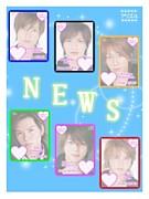 NEWS☆担当溺愛